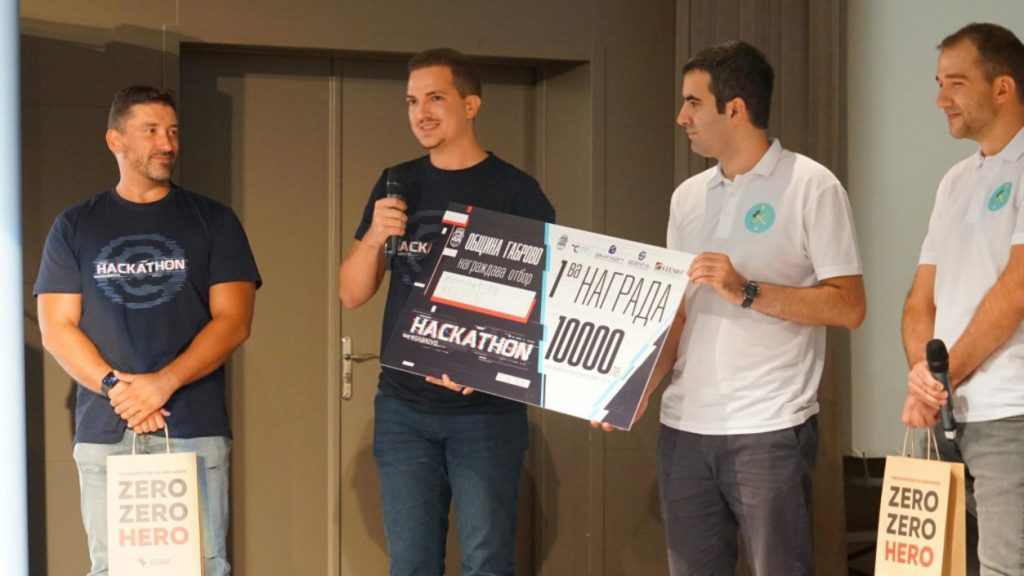 Kelvin Health is the big winner of the Hackathon, organized by the Municipality of Gabrovo.